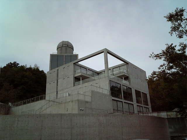 姫路 星の子館