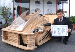 木製スポーツカー