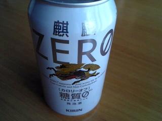 麒麟ZERO