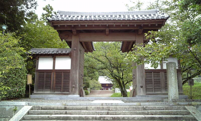 50番札所 繁多寺