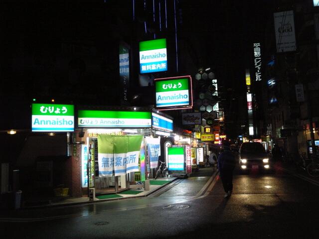 ホテル大阪ワールド