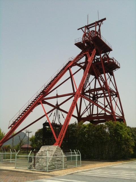 田川炭坑記念館