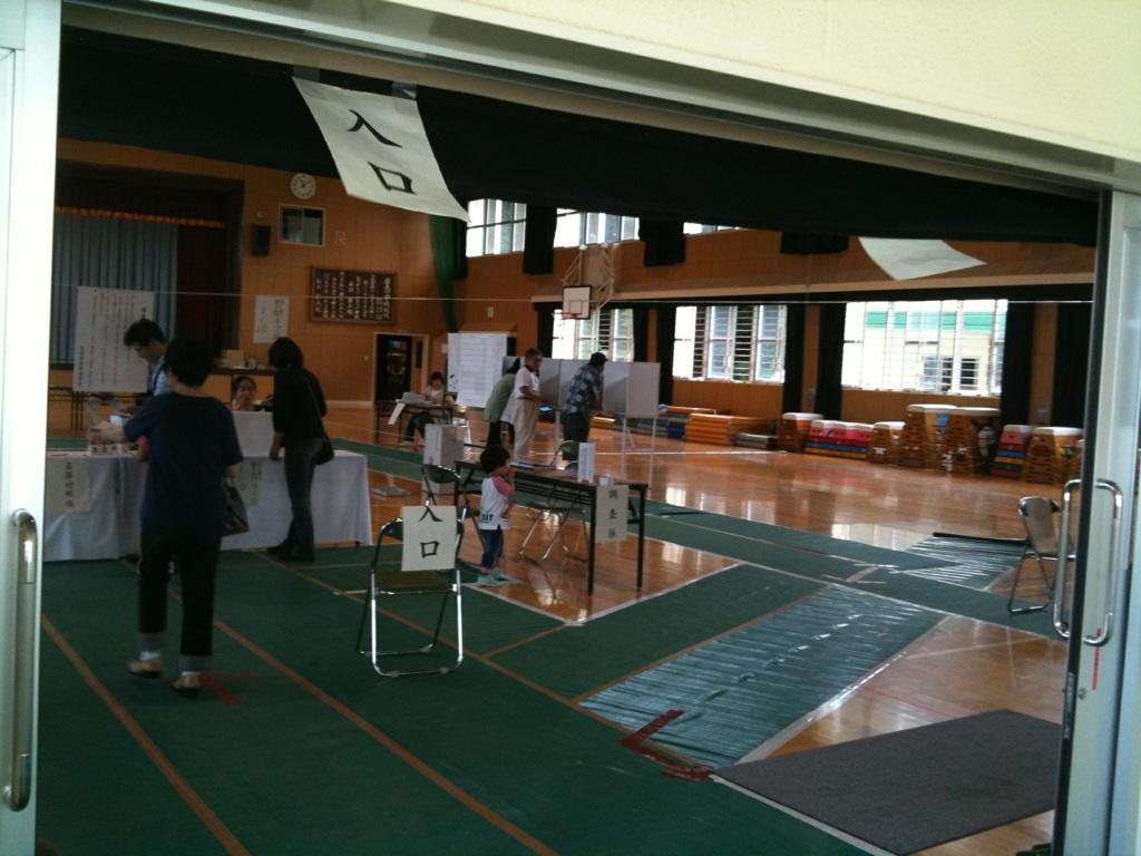 参議院総選挙