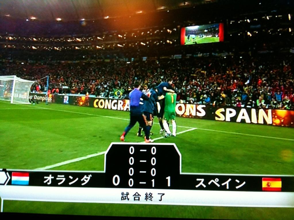 スペイン優勝(^_^)
