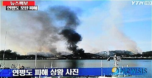朝鮮半島が(・_・;