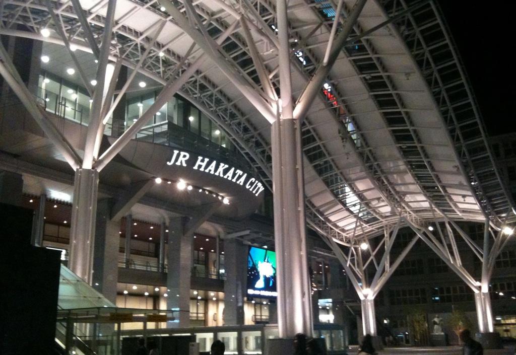 博多駅到着
