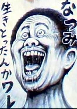 浜田☆*:.。. o(≧▽≦)o .。.:*☆