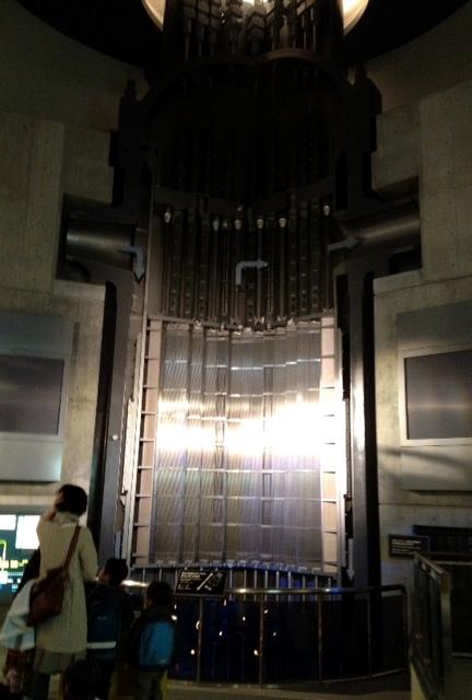 九州エネルギー館