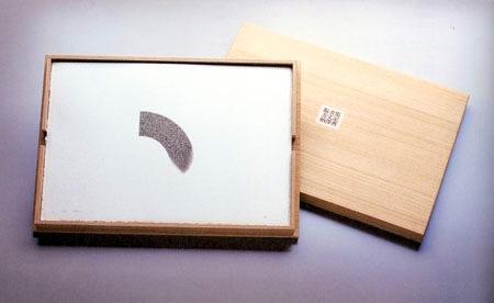 柄澤 齊 《方丈記》 1993-94年