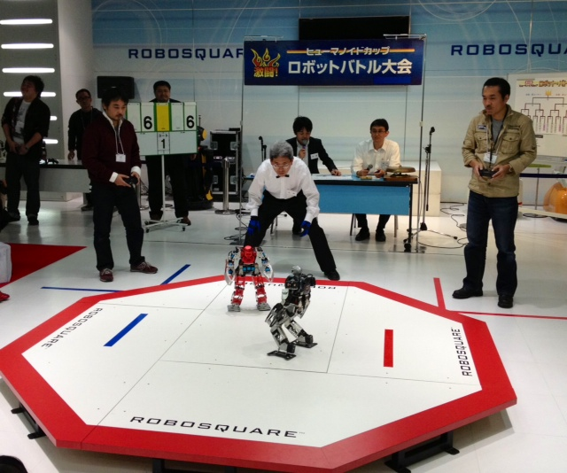 ロボットバトル大会