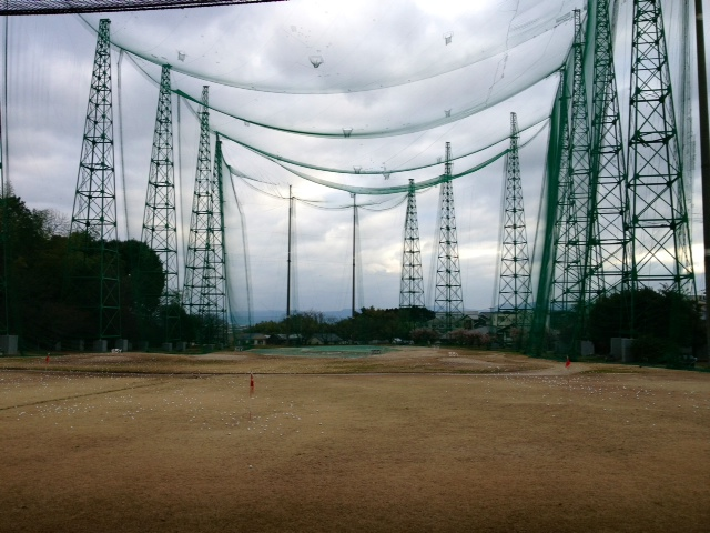 花畑ゴルフセンター