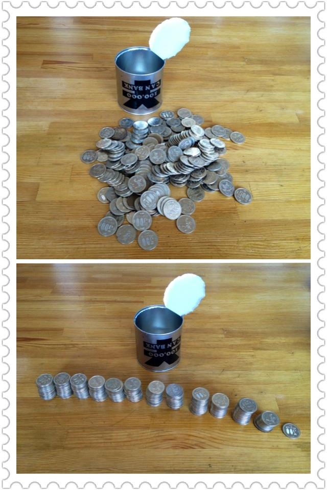 500円貯金