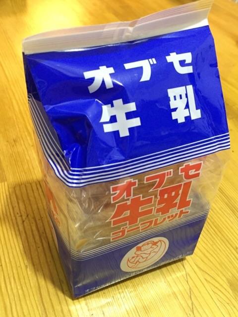 オブセ牛乳ゴーフレット