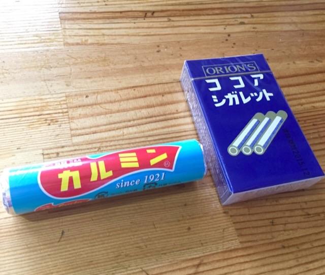 さよならカルミン(つД`)ノ