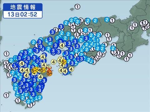 大分で地震(゚o゚;;‼︎