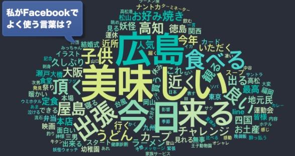 広島愛かな♪(´ε` )