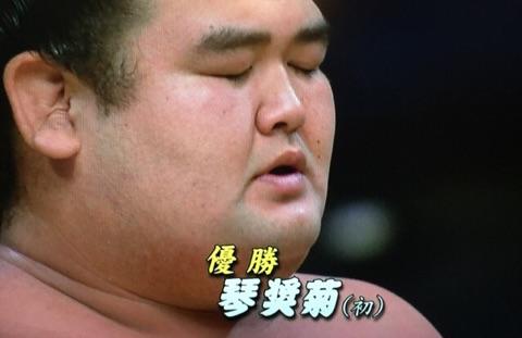 琴奨菊 優勝(≧∇≦)