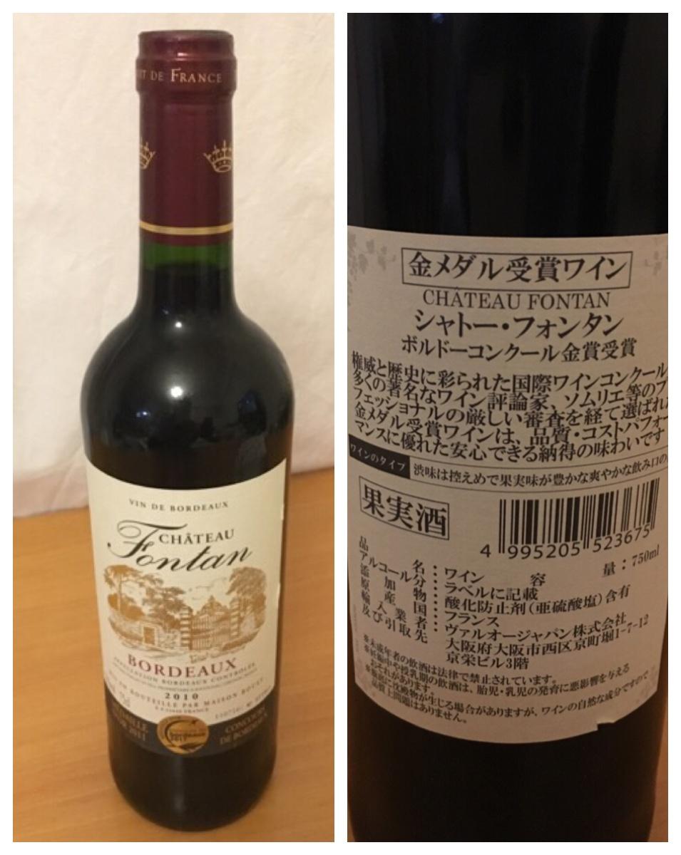 乾杯♪(*^^)o∀*∀o(^^*)♪