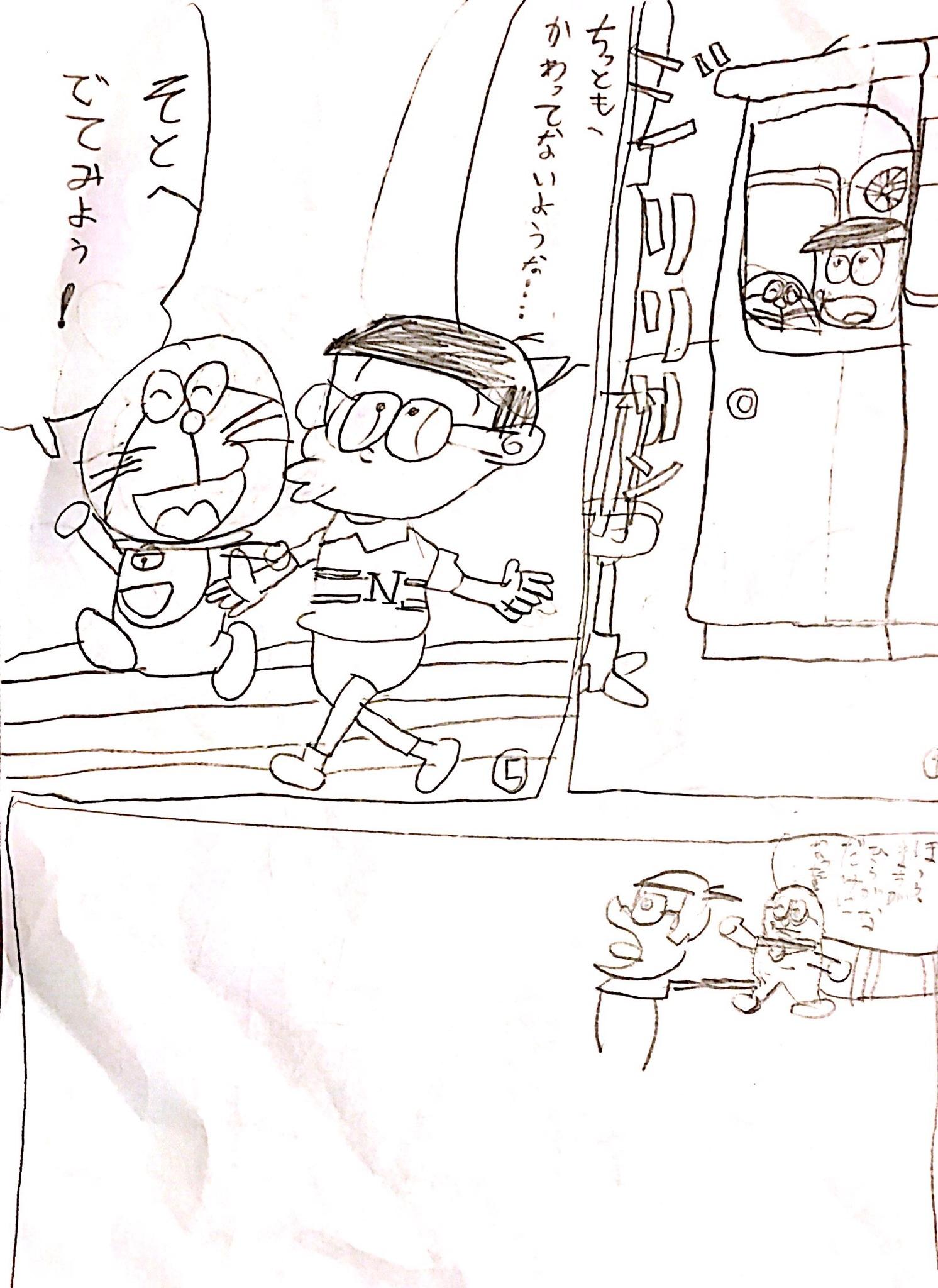 天才漫画家(*´꒳`*)