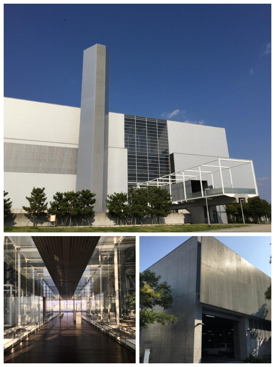 広島中工場