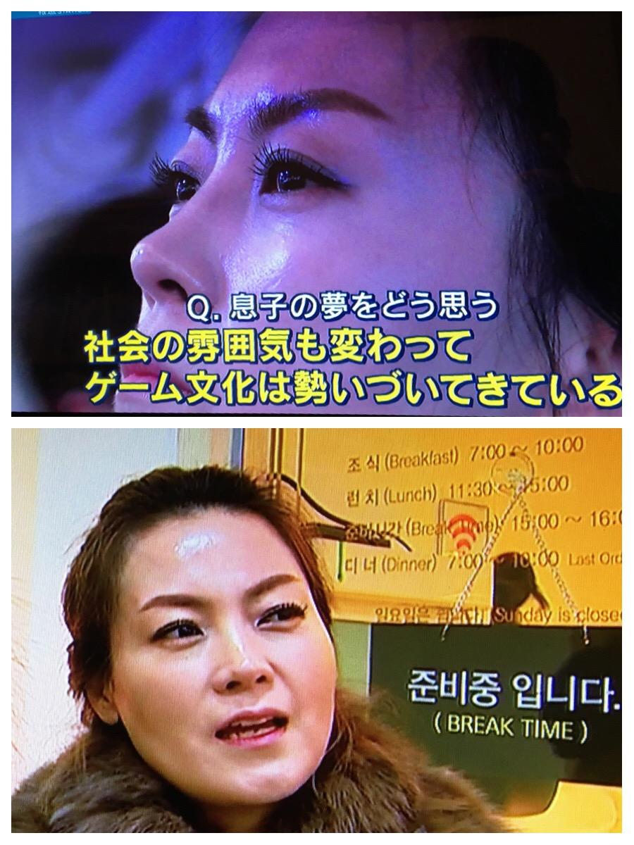 韓国のお母さん