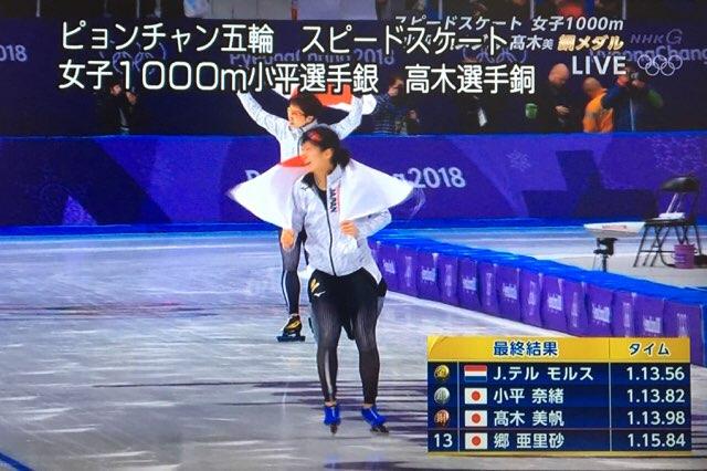 1000m 銀銅メダル‼︎