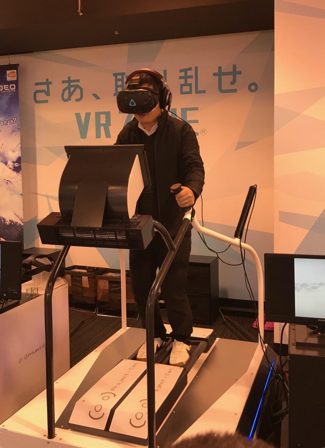 VR初体験