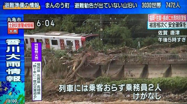 雨すごい((((;゚Д゚)))))))