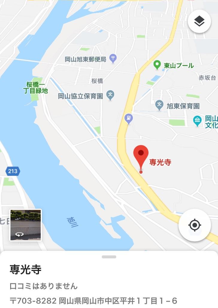 専光寺地図