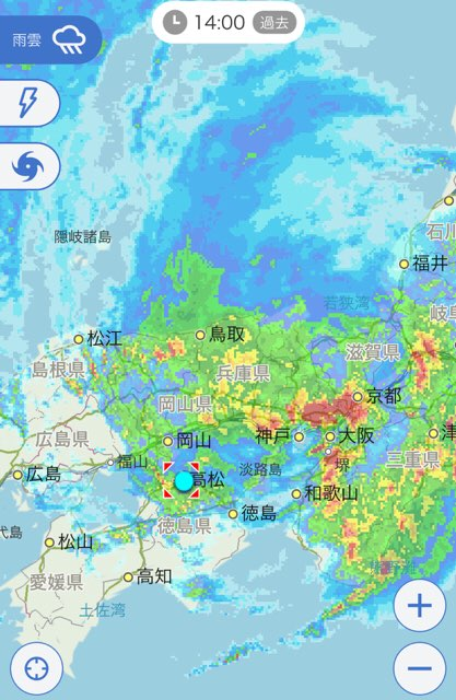 台風来たー((((;゚Д゚)))))))