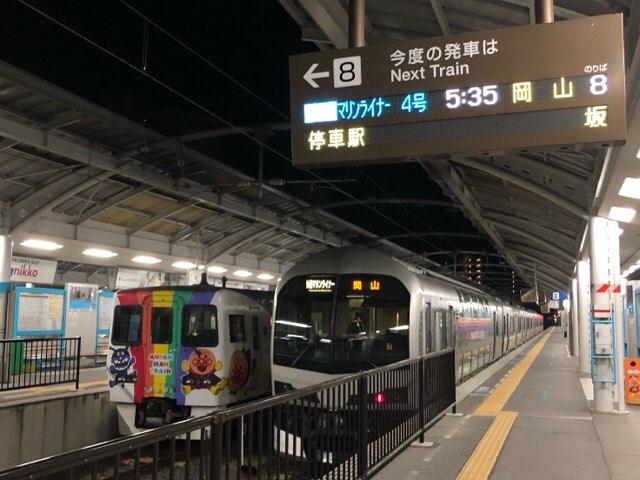 いざ京都へε-(´∀`; )