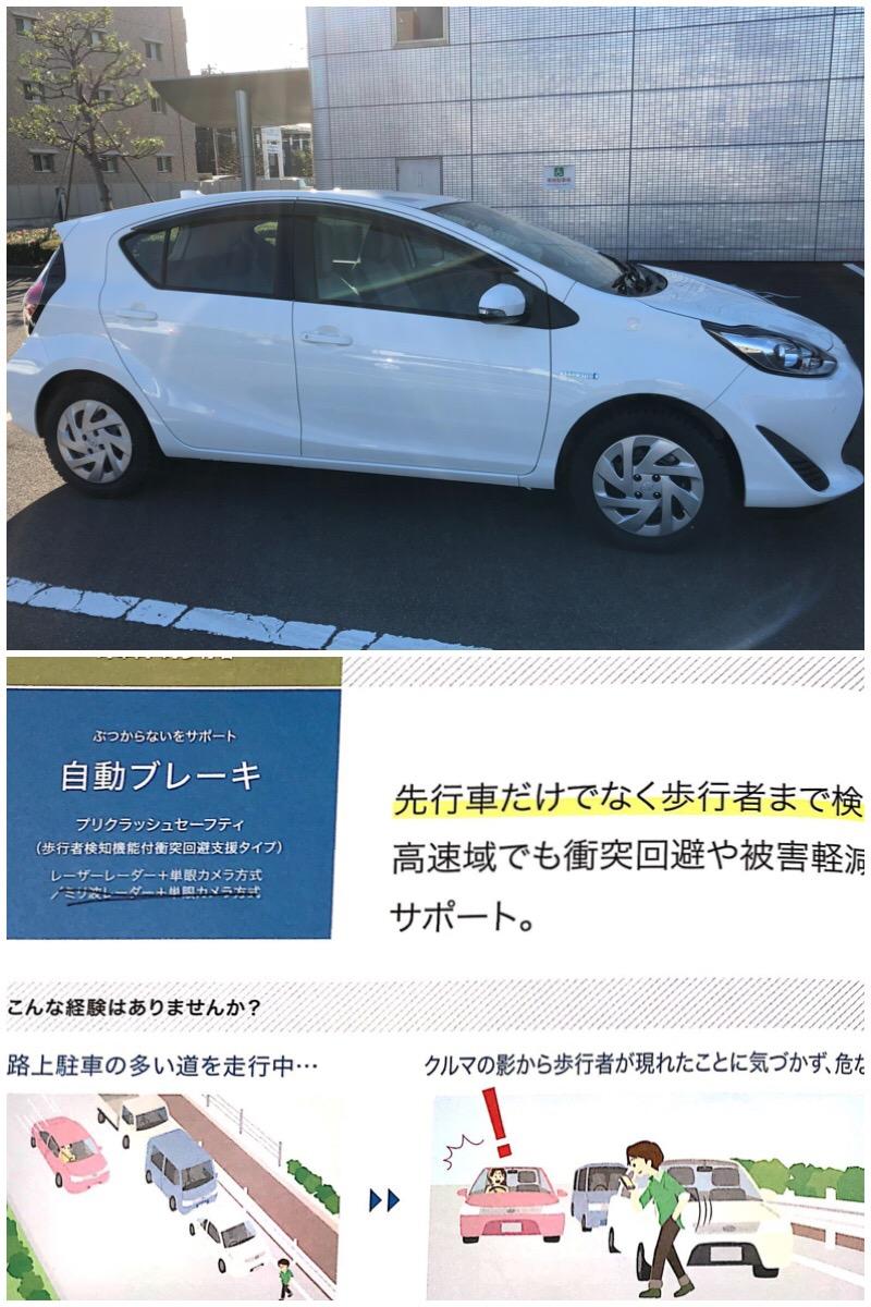 新車きたー(((o(*゚▽゚*)o)))♡