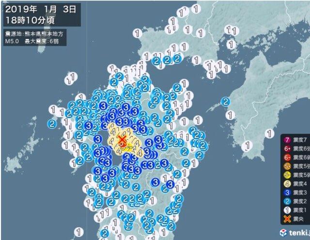 熊本で地震((((;゚Д゚)))))))‼︎