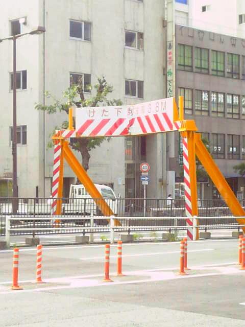 大阪て・・・