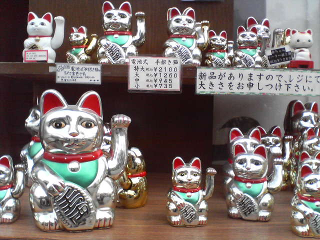 招き猫専門店