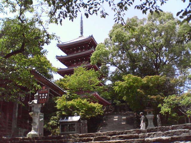 31番札所 竹林寺