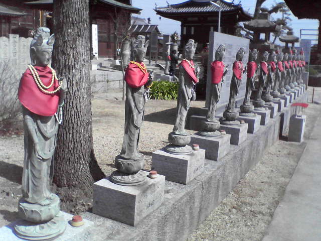 77番札所 道隆字