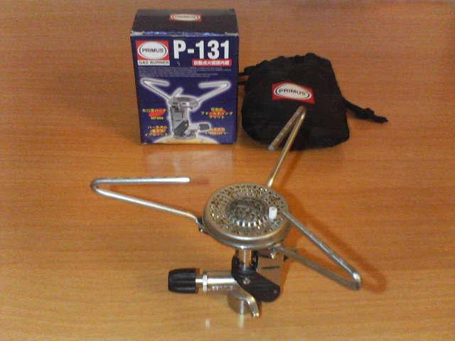 プリムス  P-131