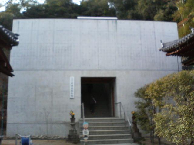 68番札所 神恵院