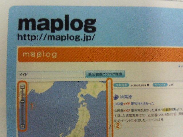 maplog
