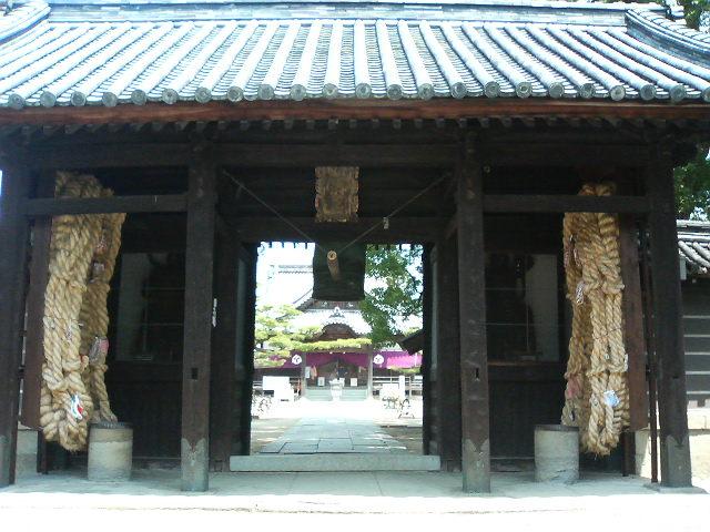 87番札所 長尾寺