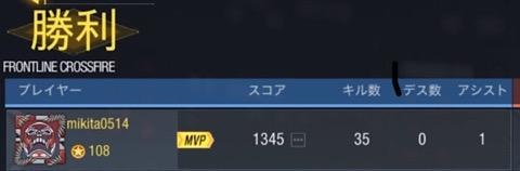 Img_8343